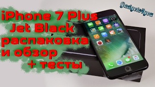 iPhone 7 Plus Jet Black 256 GB распаковка и обзор + тесты и игра