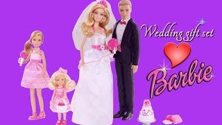 Barbie Wedding Set Barbie and Ken Bride and Groom Dolls Bridesmaids Dolls Barbie Toy English