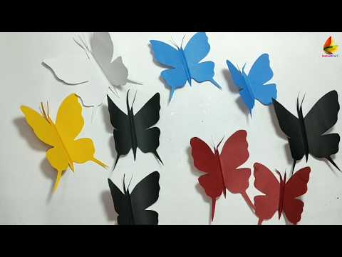 Butterfly Wall Decoration    Paper Butterfly Decoration Idea    DIY