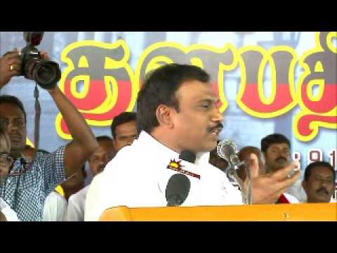 A Raja MP speech at Nilgiri with Thalapathy