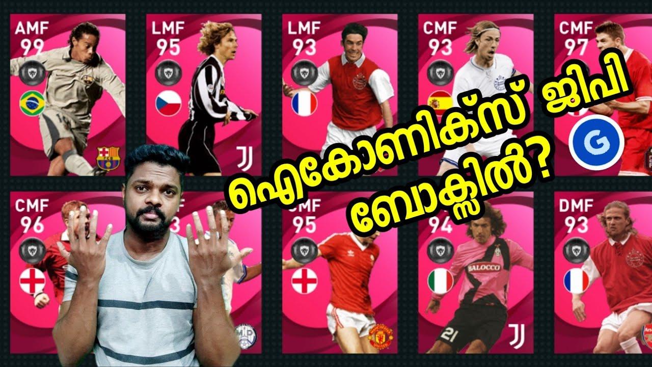 Iconcis are coming to GP box?|ജിപി ബോക്സിൽ ഐകോണിക് വെരുമോ|DG