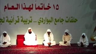 حفل تكريم حفظة القرآن جامع البواردي 1434هـ