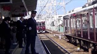 阪急7000系神戸線伊丹線走行音録り鉄ベストシーン190415