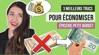 Manger pas cher! : 3 astuces pour économiser | DÉFI ÉPICERIE SANTÉ PETIT BUDGET