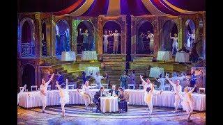 Мюзикл «Принцесса цирка» в Московском театре мюзикла