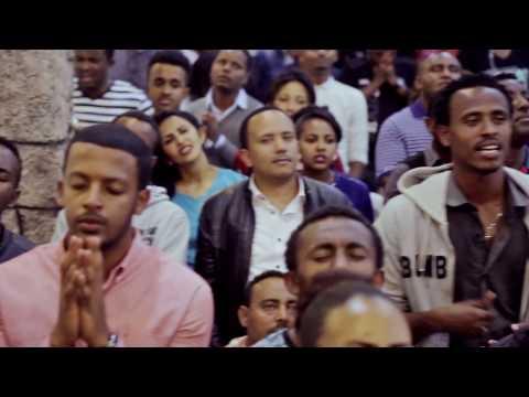 'Simhen ezemrewalehu' - Meskerem Getu - New Live Worship 2017 Mezmur (Official Video)