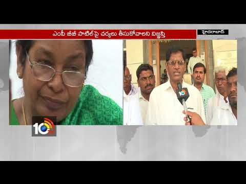 Farmers Unions Meets CCLA Joint Commissioner and Complaints against TRS MP BB Patel | Hyd | 10TV