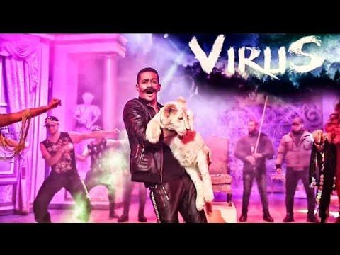 Mohamed Ramadan Virus Exclusive Music Video يرد علي