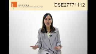 名師貼士:中文科ORAL必殺技