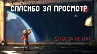 ПИФ-ПАФ 2 🔴 игры со ...