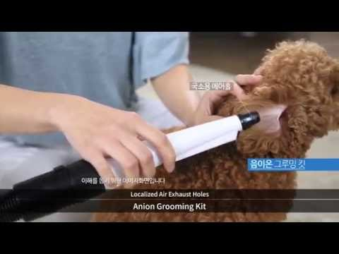 Portable Pet Care Room introduction