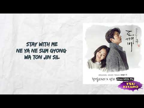 CHANYEOL, Punch - Stay With Me Lyrics (karaoke With Easy Lyrics)