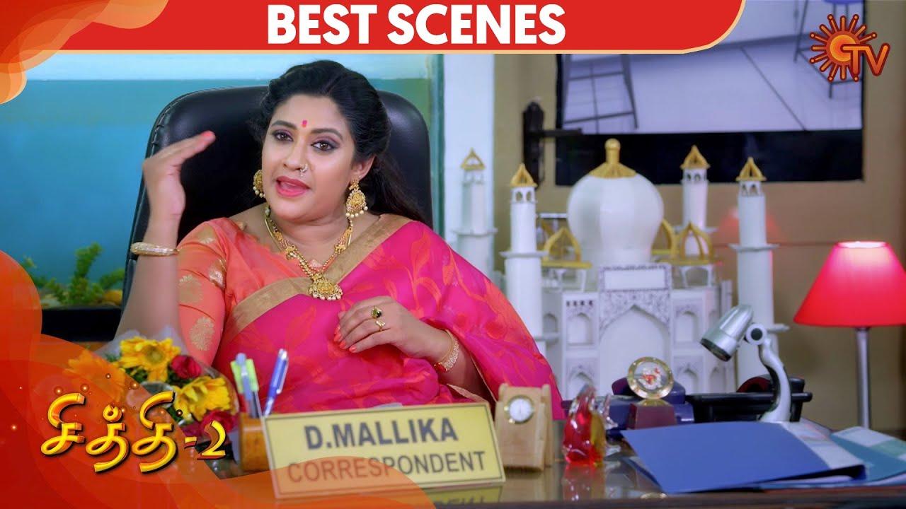 Chithi 2 - Best Scene | Episode - 60 | 11 August 2020 | Sun TV Serial | Tamil Serial