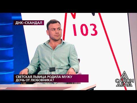 """""""Валера, к сожалению, гулена"""", - шоумена уличили в измене"""