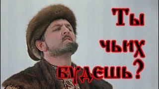 Как выглядел Иван Грозный?