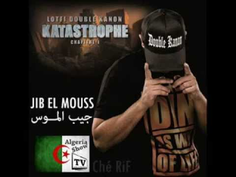 lotfi double kanon mp3 katastrophe