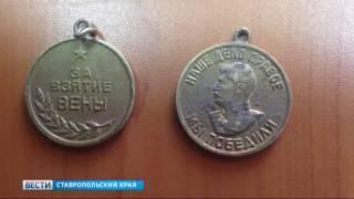Похищенные медали вернут семье ветерана
