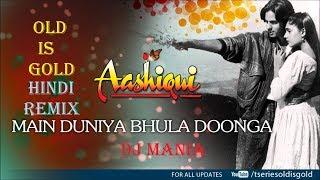Main Duniya Bhula Dunga (OLD IS GOLD) Hindi DJ Remix Mix By DJ Akhil