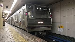 大阪メトロ谷町線 22610F 都島止まり