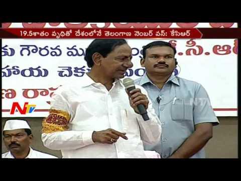 Grandly CM KCR Birthday Celebrations in Telangana || NTV