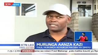 Paul Murunga aaza kazi kama Kocha wa Kenya 7s
