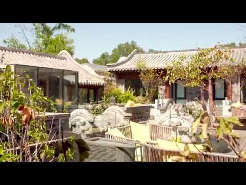 Beijing 161 Lezai Nanluo Boutique Courtyard Hotel Offical Video