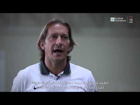 Rapid Fire with Michel Salgado
