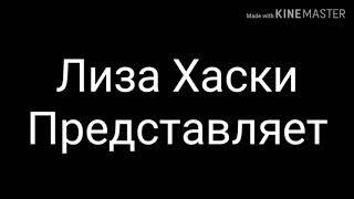 Тайный круг / 6 серия