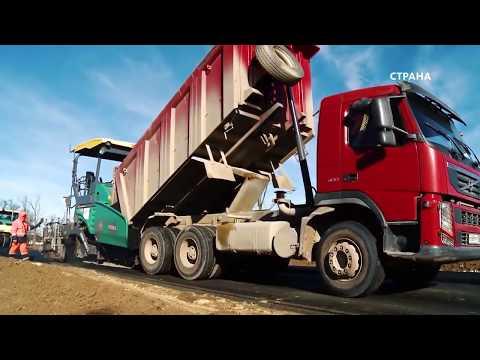 Керченский мост вакансии и работа на строительстве моста