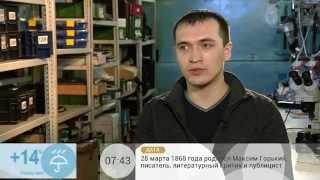 МЫ НА 1 КАНАЛЕ! Какую стиральную машину выбрать?(сервисный центр http://www.ruki-iz-plech.ru отзывы: http://www.nbprice.ru/comments/list/4-97.htm страница ВКонтакте: http://vkontakte.ru/club22489160 ..., 2014-04-02T15:54:25.000Z)