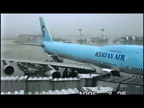 THE SIGHT & THE SOUND : Korean Air Lines B 747-200 HL7453 documentary from Tokyo to Seoul