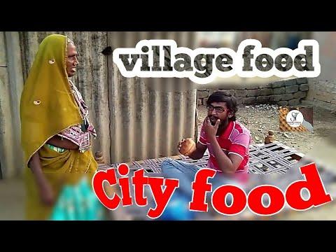 Banjara// village food City food short Film// Fish Vinod Kumar