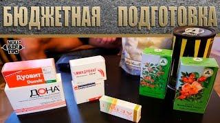 Какой секрет подготовки у Максима Терехова? Медикаменты!