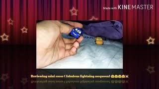 Mattel Disney cars 3  mini racer(fabulous lightning  mcqueen) 😊😊🙂🌟