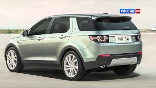 Презентация концепт-кара Land Rover Discovery Vision // АвтоВести 171