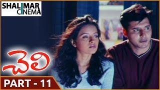 Cheli Movie || Part 11/14 || Madhavan , Reema Sen , Abbas || Shalimarcinema