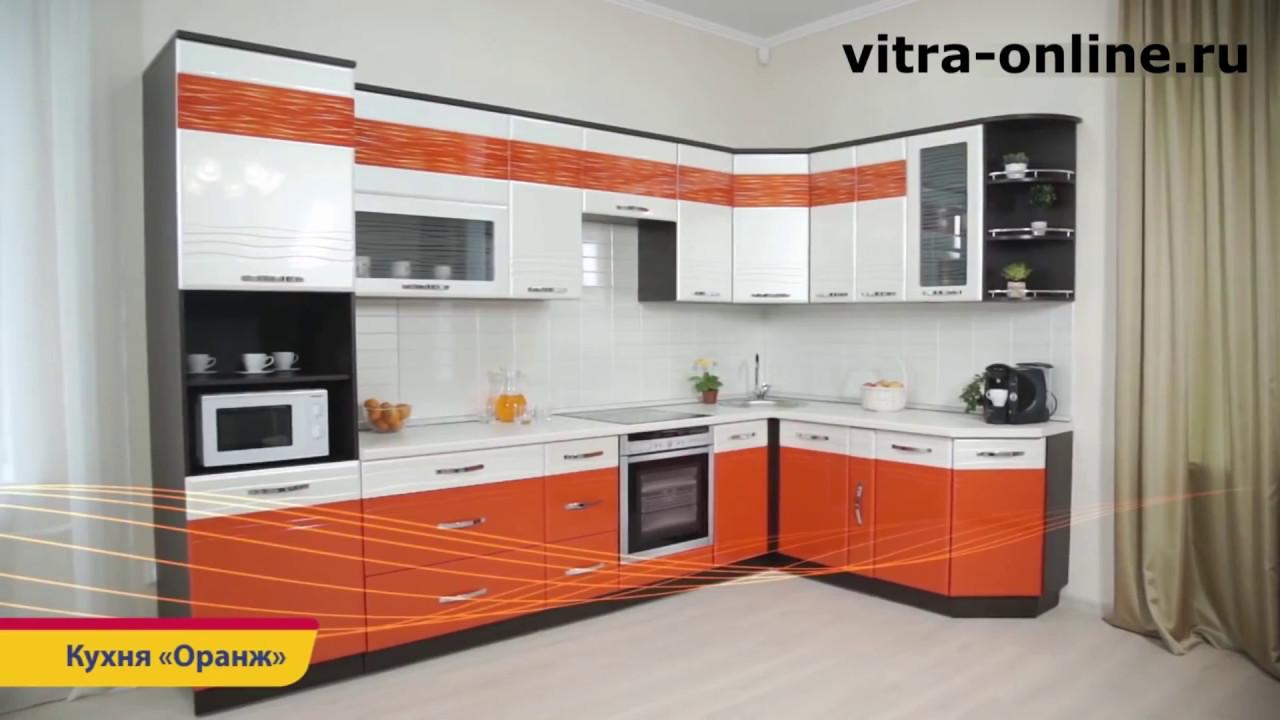 Качественная мебель от производителя в интернет-магазине «davita мебель» («фабрика мебели витра»). Производим и реализуем все виды корпусной мебели для дома и офиса. Предлагаем купить уникальные модели по оптимальным ценам. Звоните нам по телефону 8-800-500-80-26.