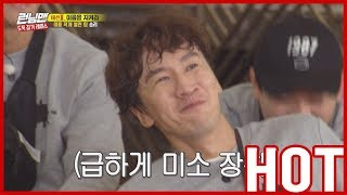 [HOT CLIPS] [RUNNINGMAN]    (Part.2) DON'T Call My Name!! Disguise as a suspicious man XD (ENG SUB)