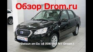 Datsun on-Do 2018 1.6 (106 л.с.) MT Dream I - видеообзор