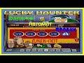Игровой Автомат Пробки.Беспроигрышная Игра,Стратегия в Слот Lucky Haunter.Бонус 150% при Регистрации