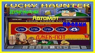 Игровой Автомат Пробки.Беспроигрышная Игра,Стратегия в Слот Lucky Haunter.Бонус 150% при Регистрации(, 2018-08-20T20:10:28.000Z)