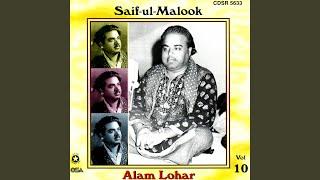 Saif-ul-Malook