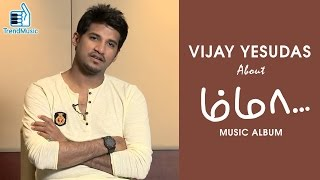 MMAA - Amma Album Song dedicated to mine & all mothers out there  : Vijay Yesudas | Trend Music