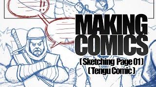 Making Comics - Sketching Page 01 Tengu Comic