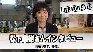 BSジャパンドラマJ:命売ります http://www.bs-j.co.jp/yomu/drama/entr...