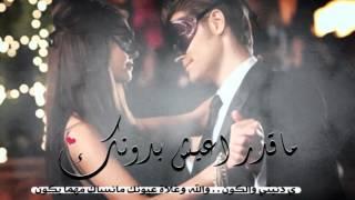جديد حسين الجسمي آلطير | HUSSAIN EL JASMI 2012