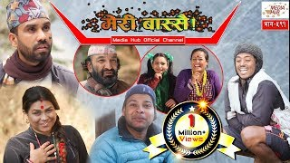 Meri Bassai    Episode- 591    26-February-2019    By Media Hub Official Channel