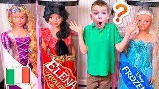 Cinque Bambini e nuova bambola Rapunzel. Video e giochi per bambini. Nuovi episodi