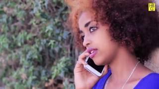 Hermon Berhane - Aytihaziley | ኣይትሓዝለይ - New Eritrean Music 2016