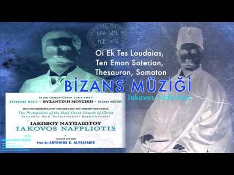 Iakovos Nafpliotis - Oi Ek Tes Loudaias  [ Bizans Kilise Müziği 5 © 2008 Kalan Müzik ]